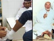 شاهد.. سعودي يجبر كسور عظام الناس إكراما لإرث والده