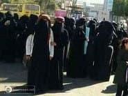 ما سر ارتداء متظاهرات صنعاء ضد الحوثيين عمائم القبائل؟