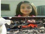 الجريمة والعقاب.. تفاصيل 4 إعدامات تلقّاها سفاح باكستان