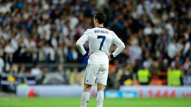 """رونالدو في رسالة عاطفية: الريال بيتي و""""هلا مدريد"""""""