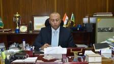 مصر:سابق گورنر کو 10 سال قید با مشقت اور بھاری جرمانے کی سزا