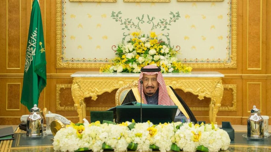 خادم الحرمين مجلس الوزراء الملك سلمان