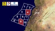 وسط أزمة مالية طاحنة.. لبنان ينقّب عن النفط