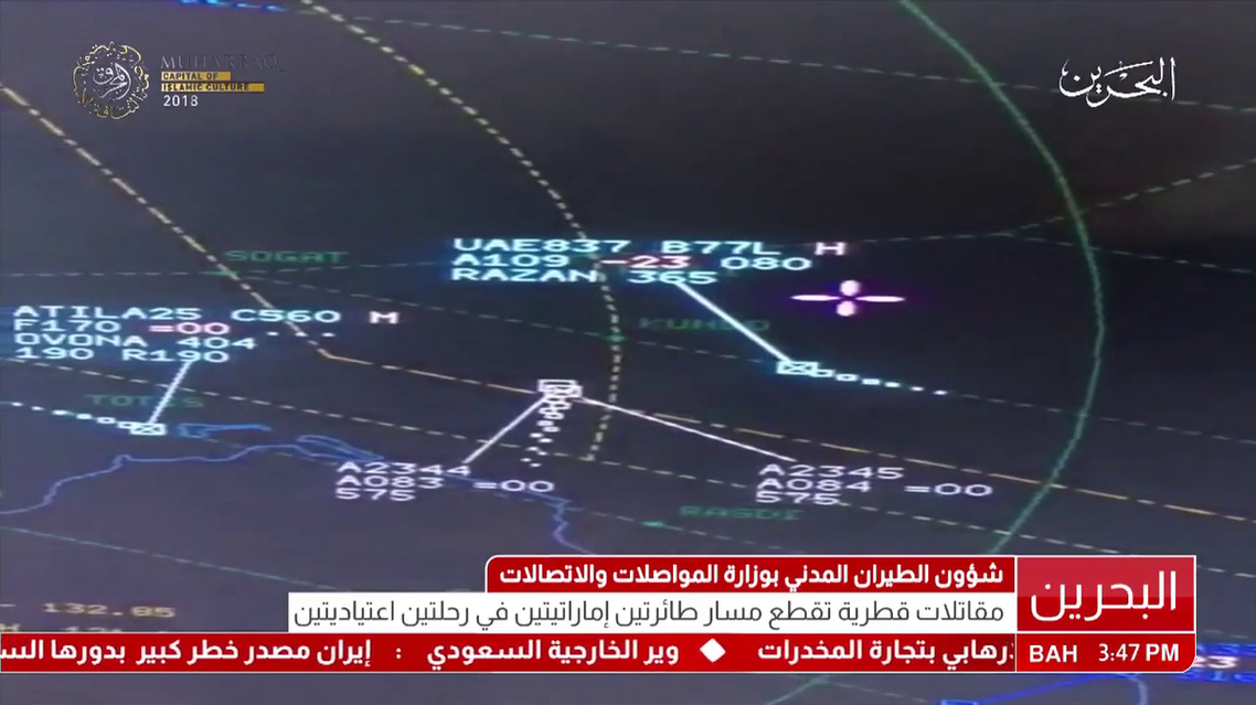 VIDEO: Radar footage shows Qatar jets intercepting UAE flights