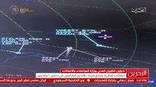 یو اے ای کی اقوام متحدہ میں قطر کے خلاف مسافر پروازوں کو روکنے پر دو شکایات