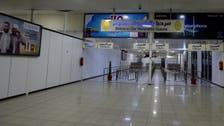 Libya's Mitiga airport reopens to air traffic after shelling