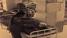 بھارت : نامعلوم عورت ہسپتال سے نومولود بچّے کو لے اُڑی