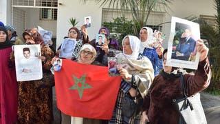 تظاهرة لعائلات الغائبين