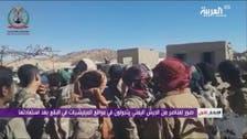 عرب اتحاد کی معاونت سے یمنی فوج کی صعدہ کے مشرق میں کامیابیاں