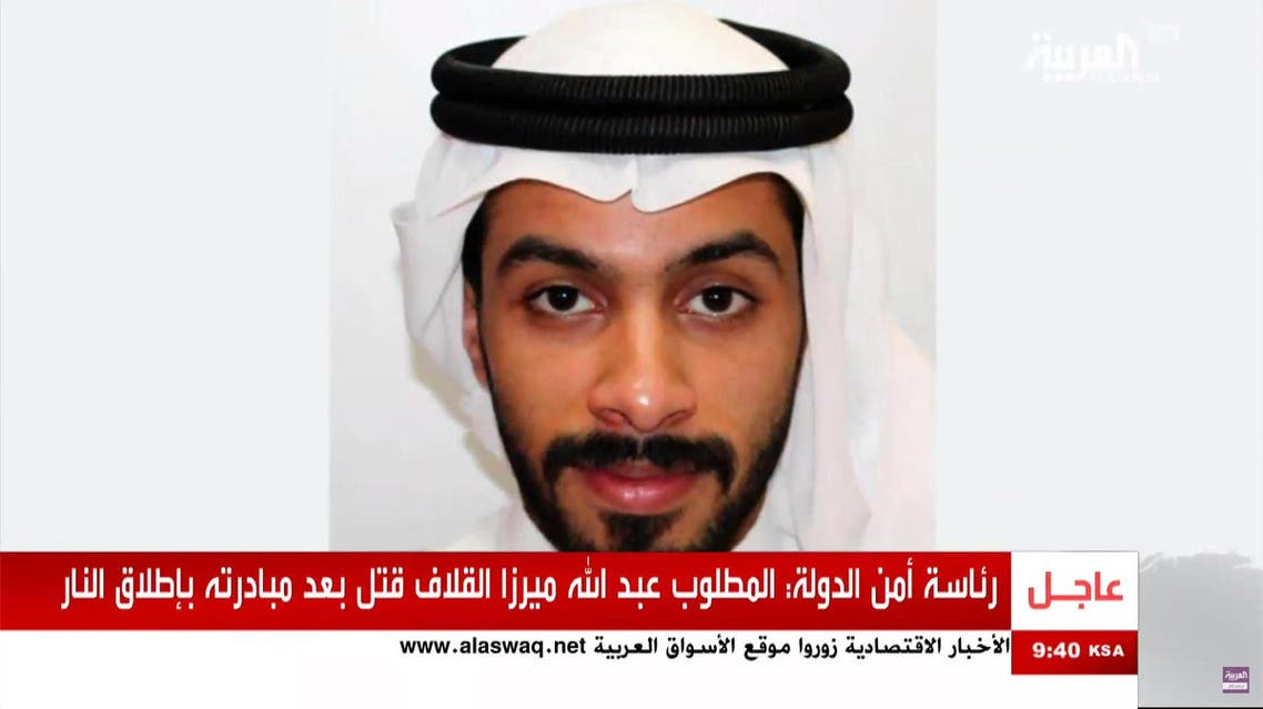 Abdullah bin Mirza al-Qalaf