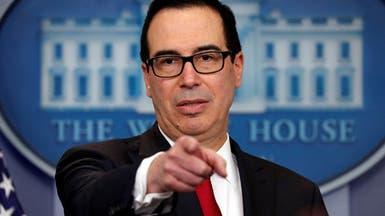 الخزانة الأميركية: سنفرض مزيداً من العقوبات على إيران
