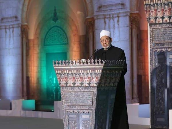 شيخ الأزهر بمؤتمر القدس: الزوال هو مصير المعتدين