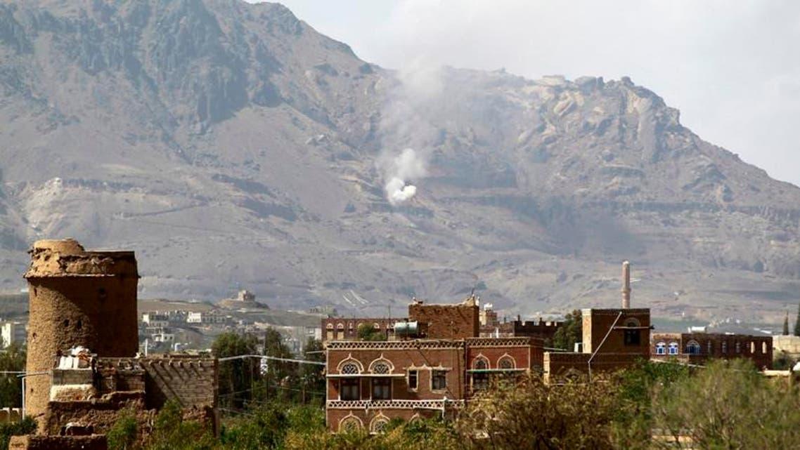Saudi Arab Yemen Missile