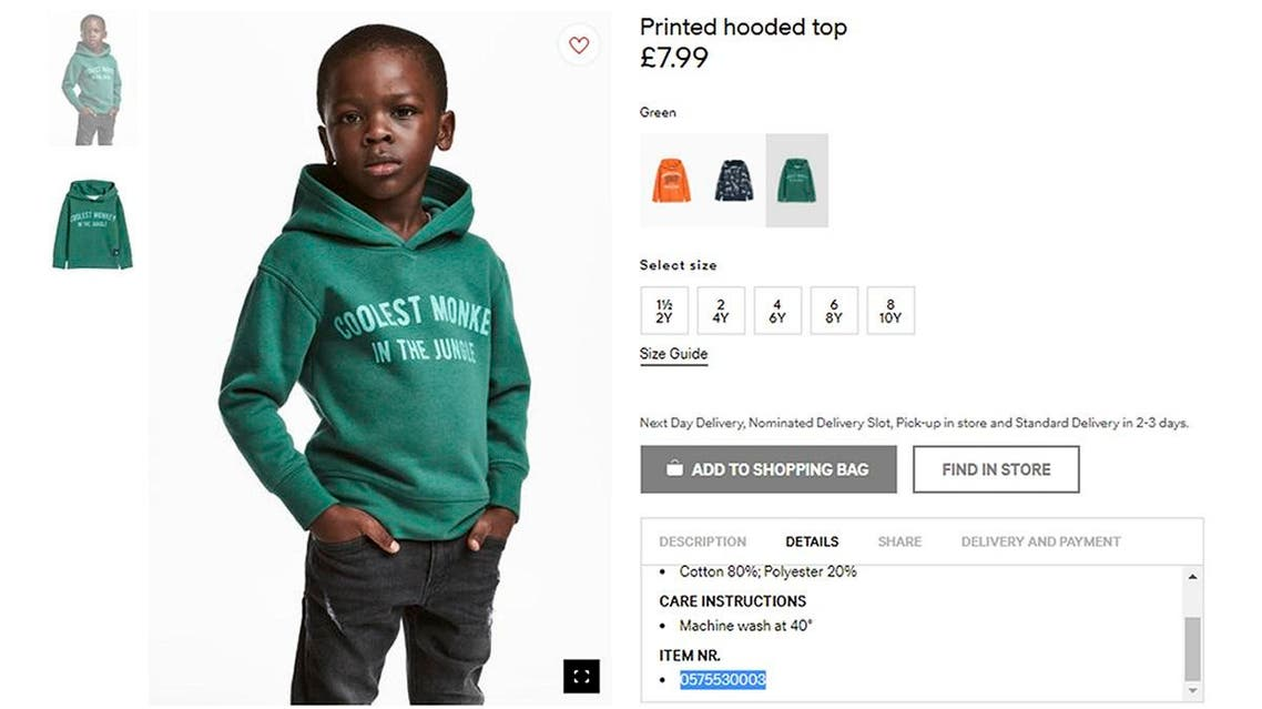 The brand removed the image, but kept in place other designs modeled by white children. (H&M via AP)