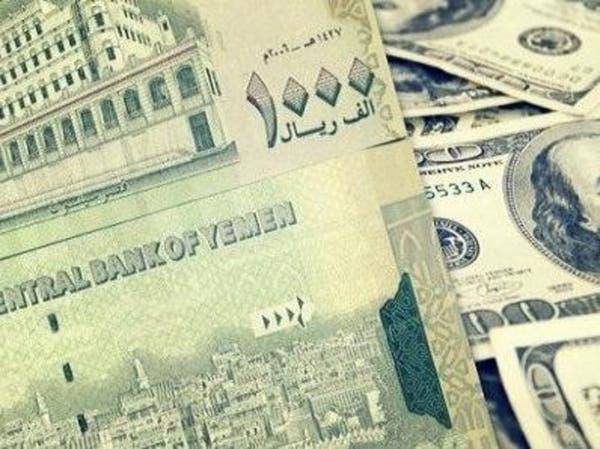 الحوثي يمنع تداول نماذج جديدة للريال اليمني في صنعاء