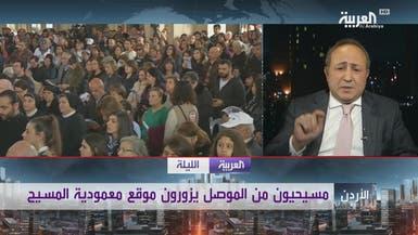 السياحة الدينية في الأردن .. والمغطس وجهة للمسيحيين