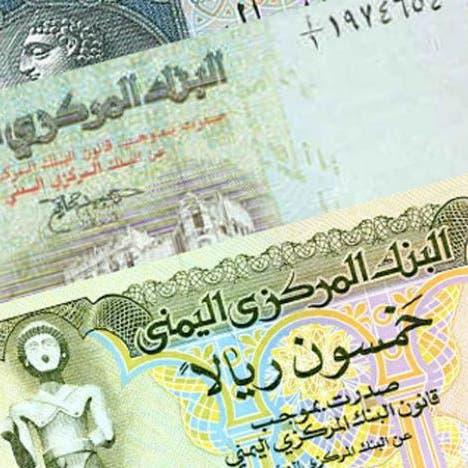 ميليشيا الحوثي تخنق العملة اليمنية.. والبنك الدولي يحذر