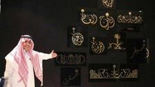 صور.. مجسمات ذهبية بشعار المملكة