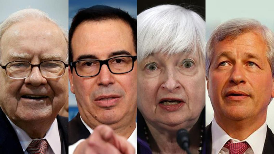 مشاهير الأقتصاد