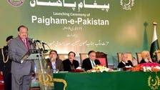 1800علماء کا دہشت گردی کے خلاف '' پیغامِ پاکستان'' کے نام سے مبسوط فتویٰ