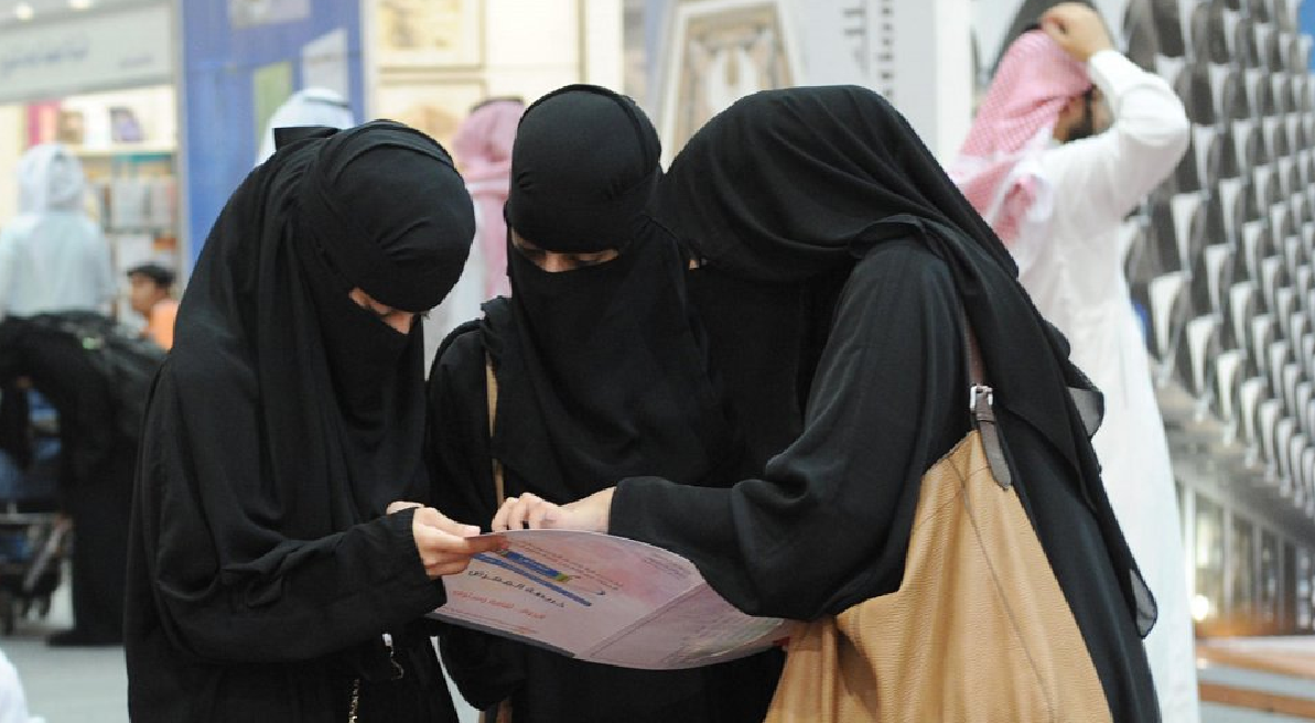 سروے کے نتائج کے مطابق  32 سال کی عمر کو پہنچنے والی  سعودی عورتوں کی شادی کے امکانات معدوم ہوجاتے ہں ۔