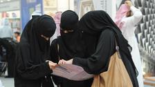 سعودی عرب کی انسانی حقوق کونسل میں تقرر سے خواتین بااختیار ہوں گی: صدر