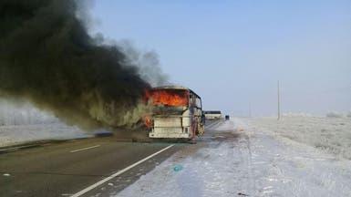 52 قتيلاً في حريق على متن حافلة في كازاخستان