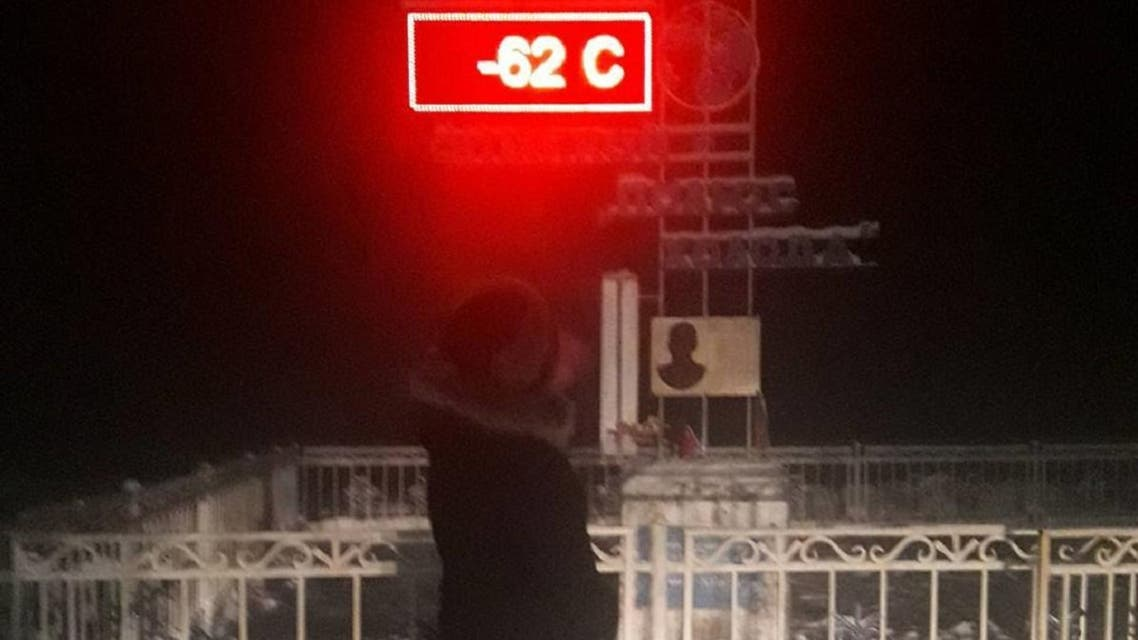 Kirill Bakanov posts on twitter every few days the coldest temperature recorded in Russia. (Twitter)