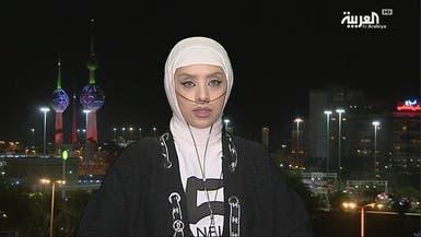 تفاعلكم : كويتية تحارب السرطان بحملة أنا اقدر وتقول إنه نعمة