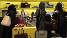 It's official – almost half of Saudi women marry at this age