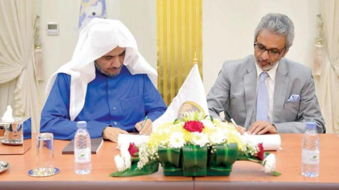 issa muslim league