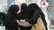 الجبير: 40% من سوق العمل السعودي للنساء في 2030