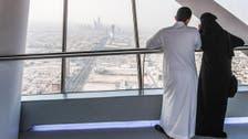 Saudi Arabia leads Arab scientific research