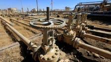Iraq moving towards forming company to handle Kurdish oil operations, says minister