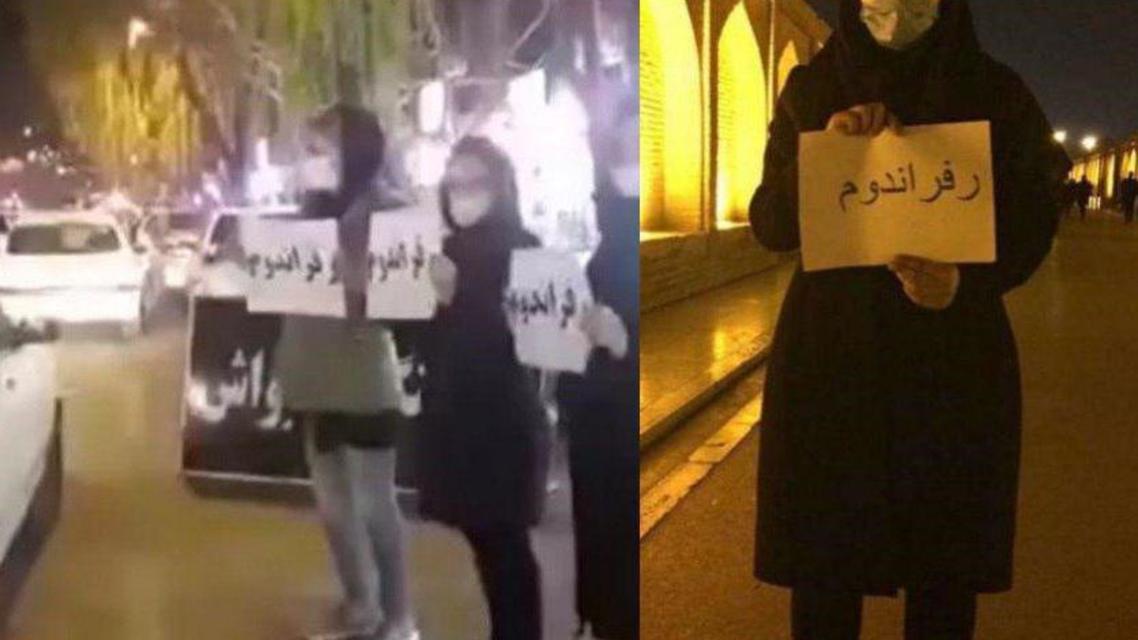 استفتاء ايران نساء