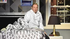 Kevin Spacey investigated over third London assault