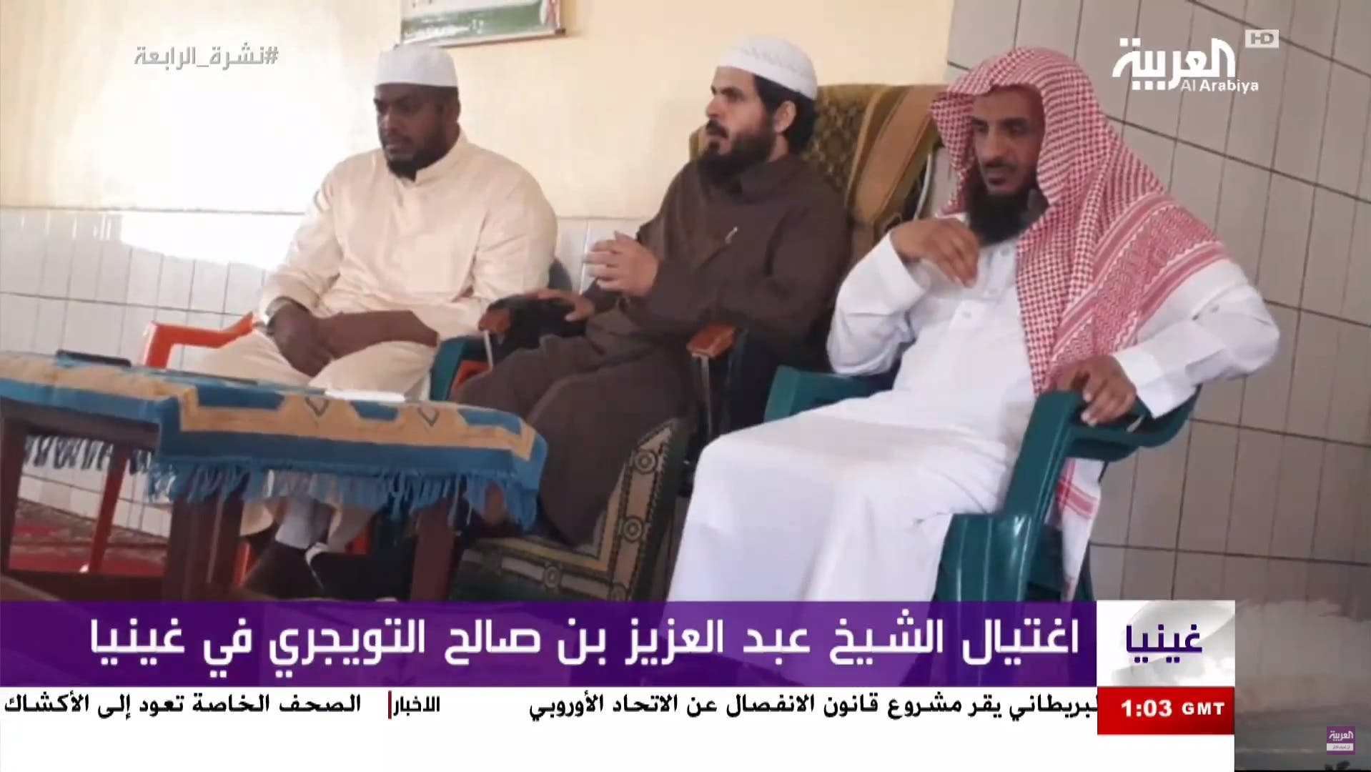 Details emerge surrounding murder of Saudi preacher in Guinea