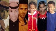 تفاصيل وصور جديدة لضحايا مجزرة مقتل 7 من أسرة سعودية