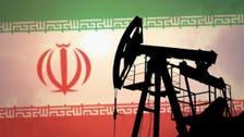 کروڑں ڈالرغبن کرکے ایرانی پٹرولیم کا عہدے دار جرمنی فرار