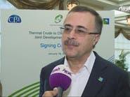 الناصر: أرامكو مستعدة للإدراج في النصف الثاني 2018