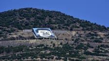 Turkish troops shell Afrin to oust US-backed Kurdish militia