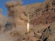 صنعاء.. قتيل في عملية حوثية فاشلة لإطلاق صاروخ باليستي