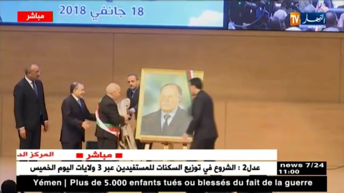 In absentia: Algerians debate honoring Bouteflika through his portrait