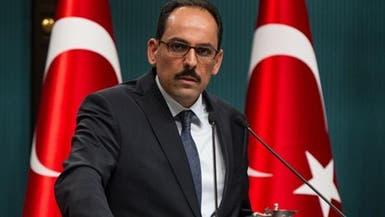 تركيا: نجهز رداً على العقوبات الأميركية