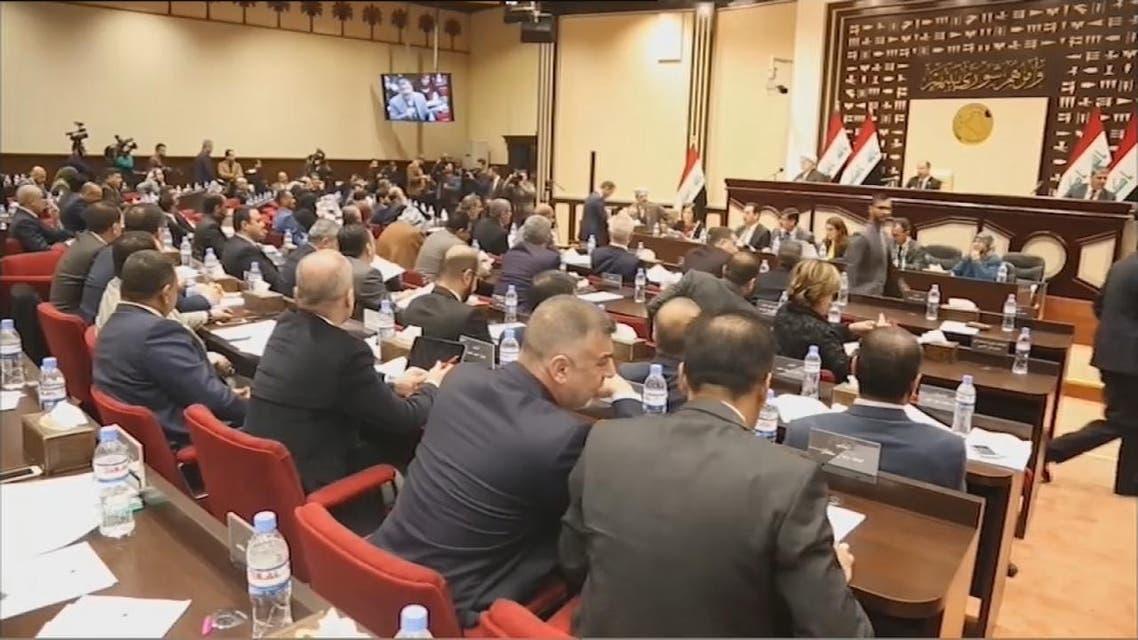 THUMBNAIL_ البرلمان العراقي يحسم اليوم موعد الانتخابات التشريعية