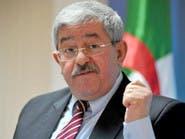 أويحيى: الاحتجاجات حول البطالة بجنوب الجزائر ليست الحل