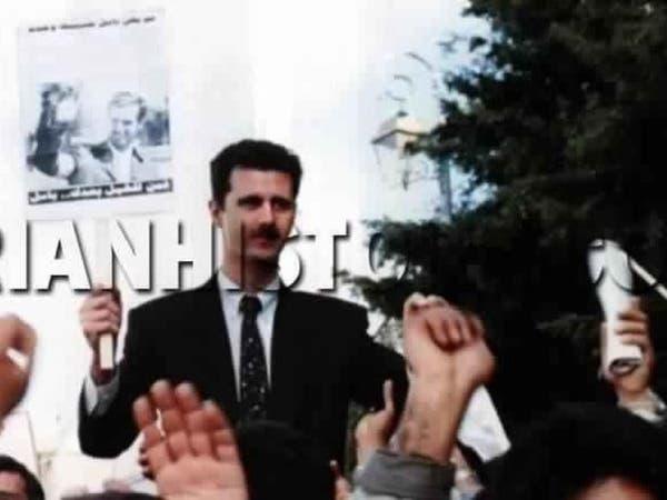 اغتيال أم حادث سير؟.. 24 عاماً على مقتل شقيق الأسد