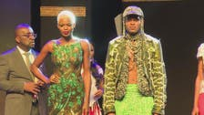 WATCH: African catwalk models step into the spotlight