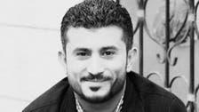 انقلابيو اليمن يختطفون موظفاً أممياً في صنعاء