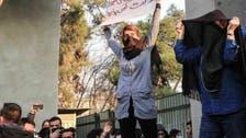 ایرانی رجیم انسانی حقوق کی سنگین پامالیوں کی مرتکب ہے:ایچ آر ڈبلیو